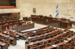 כנס בנושא: ישראל מדינה יהודית ודמוקרטית, משומרי הסף ועד חוק הלאום