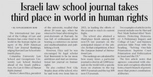 journal Law & Ethics of Human Rights
